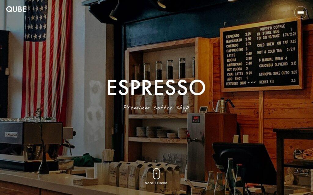 Qube Modern Cafe and Coffee Shop WordPress Theme