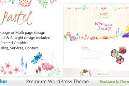 pastel floral art wordpress blog shop by dtbaker 601dd93c6dc72